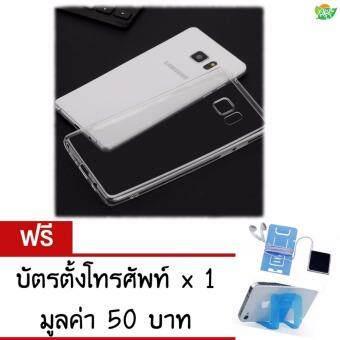 Case Transparent Clear I Samsung S6 เคสใส เคสบาง เคสมือถือ เคสซัมซุง S6