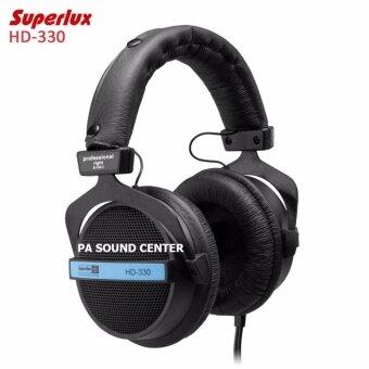 SUPERLUX หูฟัง STEREO HD-330