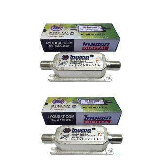 Thaisat Digital Booster TDA-20 อุปกรณ์ขยายสัญญาณทีวีดิจิตอล แพ็ค 2(Silver)