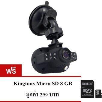 Akiko Car Cameras กล้องติดรถยนต์ รุ่น DVR C600 สีดำ แถมฟรี Kingston Micro SD 8 GB
