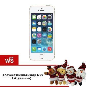 REFURBISHED Apple iPhone5S 16 GB (Gold) Free ตุ๊กตาหมีคริสมาสต์