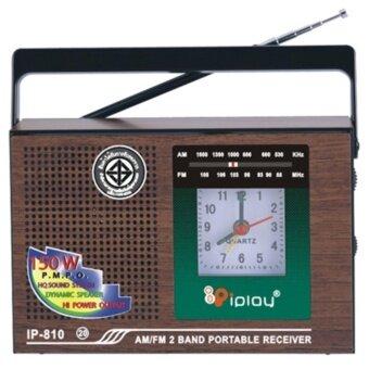 IPLAY วิทยุ AM/FM รุ่น IP-810 (มีนาฬิกา)