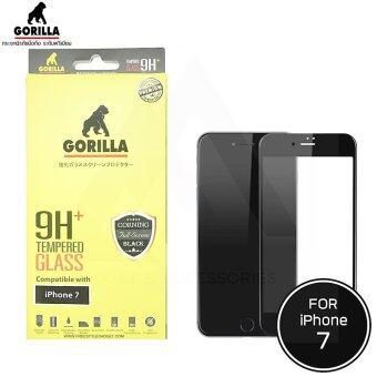 Gorilla Tempered Glass - ฟิลม์กระจกนิรภัยระดับฟรีเมี่ยม iPhone 7 (สีดำ )