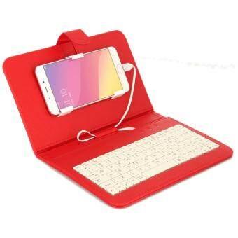 โทรศัพท์มือถือมือถือ...ผ่านแป้นพิมพ์เล็ก ๆ ครอบป้องกันเคสบูธสำหรับ Android (สีแดง)