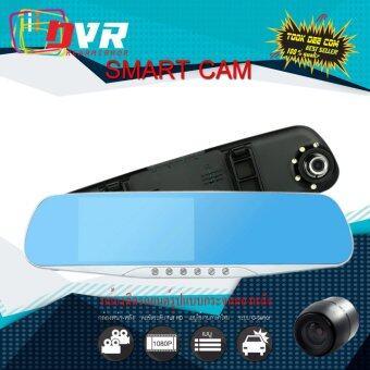 (ของแท้) DVR F5 กล้องติดรถยนต์ DVR 1D แบบกระจกมองหลังพร้อมกล้องติดท้ายรถ กันน้ำ FHD1080P