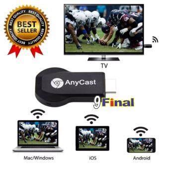 HDMI WIFI Display Receiver by 9FINAL ใช้เชื่อมต่อมือถือขึ้นบนจอทีวี แบบไร้สาย รองรับ iPhone iPad Andriod Screen Mirroring Cast Screen AirPlay Dlan Miracast ( สีดำ )