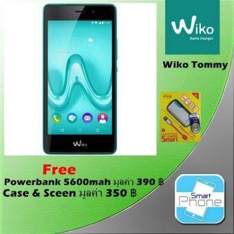 Wiko Tommy 4G LTE 16GB (Bleen) - ประกันศูนย์ ฟรี PowerBank 5600m+Case +Screen