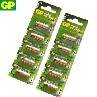 GP Battery ถ่าน Alkaline Battery 12V. รุ่น GP27A / A27S / A27L / L828 (2 แพ็ค 10 ก้อน)