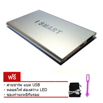 I-Smart Power Bank 30,000 mAh แบตสำรอง รุ่น IS30KA (เงิน) Free ซองกำมะหยี่+USB Light