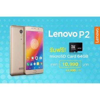Lenovo Smartphone P2 สีทอง รับฟรี SD Card 64 GB พร้อม Film/case มูลค่า 890 บาท