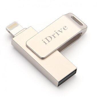 iDrive - iDiskk Pro USB 2.0 32GB (Gold) แฟลชไดร์ฟสำรองข้อมูล iPhone,IPad แบบหมุน