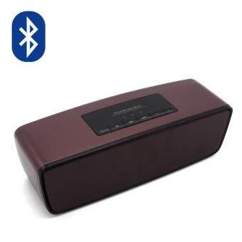 STAR-IT Bluetooth Speaker S2025 ลำโพงบลูทูธ Mini Bluetooth Speaker งานสวยเนียบเสียงดี (สีน้ำตาล)