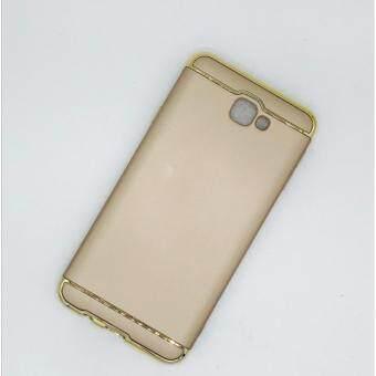 Case Samsung Galaxy J7 Prime เคสกันกระแทก แบบไม่หนา สีเมทัลลิค หัว-ท้าย สีทอง - ขอบทอง(Gold)
