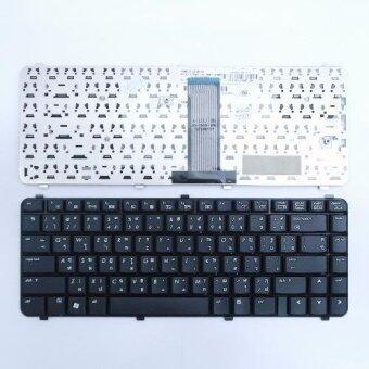 คีย์บอร์ด เอชพี คอมแพค - Hp compaq keyboard (ภาษาไทย) สำหรับรุ่น 510 511 515 516 610 615