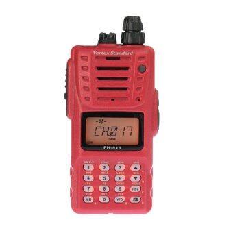 Vertex Standard วิทยุสื่อสาร รุ่น FH-915 มี ปท. ชุดแท้ ตกน้ำได้ (ประชาชนทั่วไป)