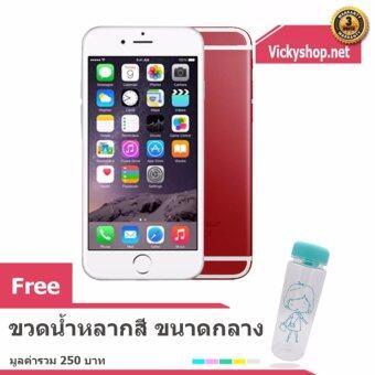 REFURBISHED Apple iPhone6 16 GB – Silver Red ฟรี ขวดน้ำหลากสี