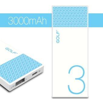 GOLF Hive3 แบตเตอรี่สำรอง 3000mAh (รับประกัน 6 เดือน)