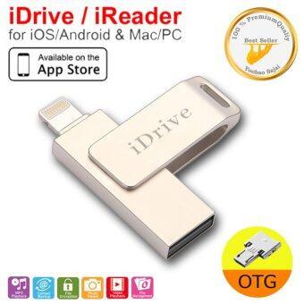 iDrive iDiskk Pro A 128GB แฟลชไดร์ฟสำรองข้อมูล iPhone,IPad แบบหมุน +OTG