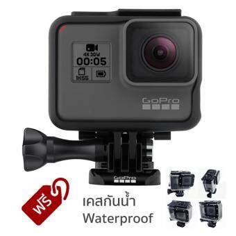 GoPro HERO5 Black ฟรี เคสกันน้ำ Smatree Special Waterproof Shell