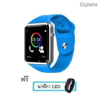 Ccjeans นาฬิกาโทรศัพท์ Bluetooth Smart Watch รุ่น A1 Phone watch ฟรี นาฬิกาLEDระบบสัมผัส(คละสี)