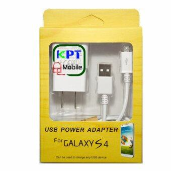 Harga KPT ที่ชาร์จ+สาย สำหรับ Samsung Galaxy S4/S5/S6 Micro USB Data Cable + Home Wall Charger