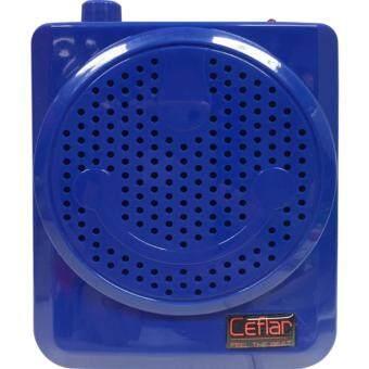 Ceflar ลำโพงขยายเสียงแบบพกพา มีวิทยุในตัวพร้อมไมค์คล้องคอ รุ่น VA-211 40 W