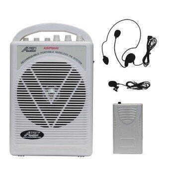 Mastersat เครื่องขยายเสียงแบบพกพา ฟังวิทยุ MP3/ SD card ได้ ความดัง 30W