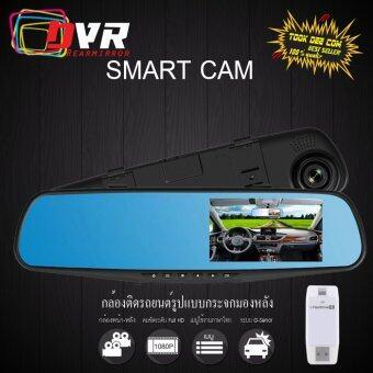 DVR (ของแท้) F4กล้องติดรถยนต์DVR FHD1080P 1Dแบบกระจกมองหลังพร้อมกล้องติดท้ายรถ+ Micro32G iFlashHD