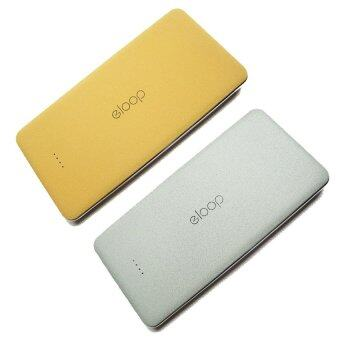 Eloop E13 Power Bank 13000mAh แพ็คคู่ 2 สี (สีทอง/สีเทา)
