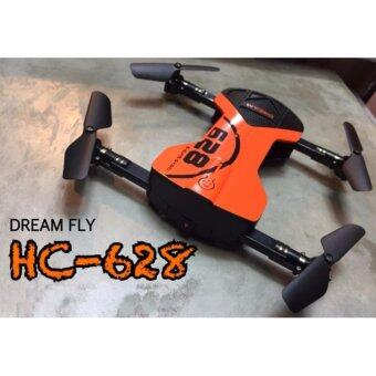 Drone โดรนติดกล้อง hc628 วิงเเลนด์ สปอตโดรน พร้อมเชื่อมจอภาพผ่านมือถือ ที่มีแรงบันดาลใจมาจาก drone wingsland รุ่นอัพเกรดกล้องชัดขึ้น ลอคความสูงนิ่งขึ้นและบินได้เสถียร