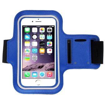 I - CHEAP Waterproof Sport Running Armband Case ปลอกแขนมือถือออกกำลังกาย กันน้ำได้ หน้าจอ 5.5 นิ้ว (สีน้ำเงิน)