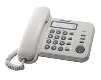 PANASONIC โทรศัพท์มีสายสีขาว รุ่น KX-TS520MX (White)