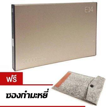 Eloop E14 แบตเตอรี่สำรอง 20000mAh - สีทอง (ฟรี ซองกำมะหยี Eloop E14)