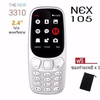รีวิวสินค้า NEX105โทรศัพท์ ปุ่มกด 2.4นิ้ว 2ซิม ใช้ได้ทุกเครือข่าย ขายดี