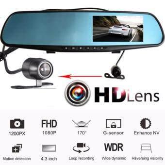 มาใหม่ Black Box DVR กล้องติดรถยนต์แบบกระจกมองหลังพร้อมกล้องติดท้ายรถ FHD1080P (สีดำ) สินค้ายอดนิยม