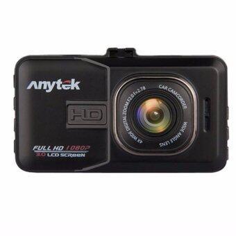 Anytek Car Camcorder Full HD กล้องติดรถยนต์ รุ่น A98(สีดำ)