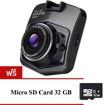 สินค้ายอดนิยม Camera FHD Car Cameras กล้องติดรถยนต์ รุ่น T300I(Black)ฟรี Memory Card 32 GB check ราคา