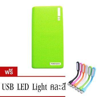 Vibe Power Bank 50000mAh รุ่น Q6(green)ฟรี หลอดไฟLED Light คละสี