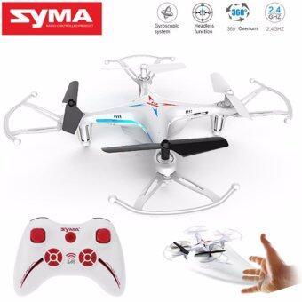 โดรน สเปกเดียวกับ mymatenate Drone มาพร้อมจอยสติ๊กสุดเท่ บินง่ายและสนุกสุดๆ