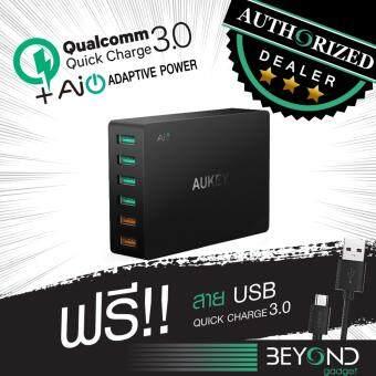 รีวิว [Upgraded]หัวชาร์จเร็ว Aukey Quick Charge 3.0+2.0 Wall Charger 6 Ports หัวปลั๊กไฟ อแดปเตอร์ ที่ชาร์จไฟ 6 ช่อง ชาร์จไวด้วยระบบ Fast Charge Qualcomn QC3.0+2.0 Adaptor (ฟรีสาย Aukey USB แท้ มูลค่า 300- 1 เส้น ในกล่อง) รีวิวสินค้า