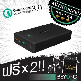 มาใหม่ [Upgraded] ชาร์จเร็ว Aukey Quick Charge 3.0+2.0 PowerBank 30000 maH แบตเตอรีสำรอง ชาร์จไวด้วยระบบ Fast Charge Qualcomn QC3.0+2.0 พาวเวอร์แบงค์ [ฟรี สาย AUKEY Quick Charge 3.0 มูลค่า 200- 1 เส้น + ซองผ้า EXCLUSIVE กันรอย มูลค่า 250- 1 ซอง] แนะนำ