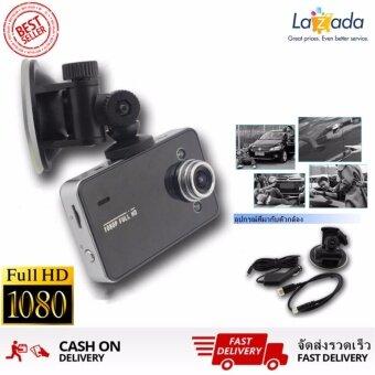ข้อมูล Vehicle Blackbox DVR FULL HD1080 กล้องติดรถยนต์ กล้องคมชัด FULL HD1080 (สีดำ) check ราคา