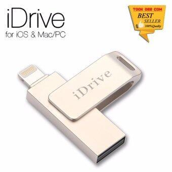 iDrive iDiskk Pro (ของแท้) LX-811 16GB Kingston C10 แฟลชไดร์ฟสำรองข้อมูล iPhone,IPad แบบหมุน