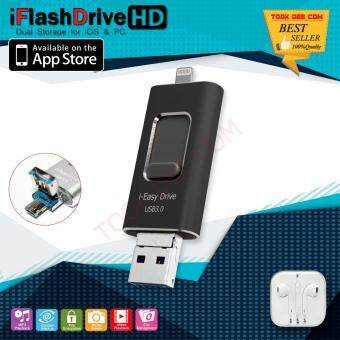 i-Flash Device HD A88 32Gb With Micro USB 3.0 Memory Extrenal For IOS & Android (ดำ) OEMหูฟัง