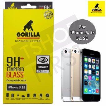 Gorilla Privacy Tempered Glass กอริล่า ฟิล์มกระจกนิรภัยกันมองข้าง For iPhone 5,5s,5c,SE