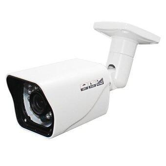 กล้องวงจรปิด AHD CCTV IR Camera 1.3 MP
