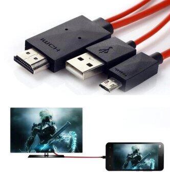 HDMI For TV display screen For Mobile phone Samsung Galaxy S3/4/5 Note 2/3 สายต่อมือถือออกทีวี (สีแดง)