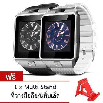 ATM นาฬิกาโทรศัพท์ รุ่น NZ09 (สีดำ+สีขาว) แพ็คคู่ 2 เรือน กล้องนาฬิกาบูลทูธ ใส่ซิมได้ Bluetooth Smart Watch SIM Card Camera ฟรี ที่วางมือถือ/แท็บเล็ต (คละสี)