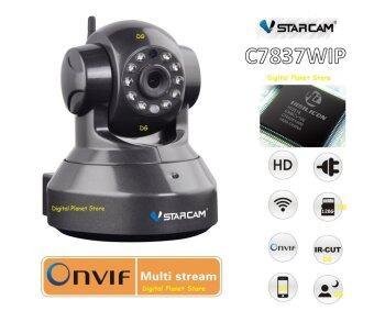ขายถูก VSTARCAM กล้องวงจรปิด C7837WIP 1.0 MP HD IR CUT ONVIF WIFI เปรียบเทียบราคา