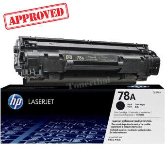 HP CE278A (78A) สีดำ ใช้กับเครื่องรุ่น LaserJet P1566/P1606 หมึกแท้ รับประกันศูนย์